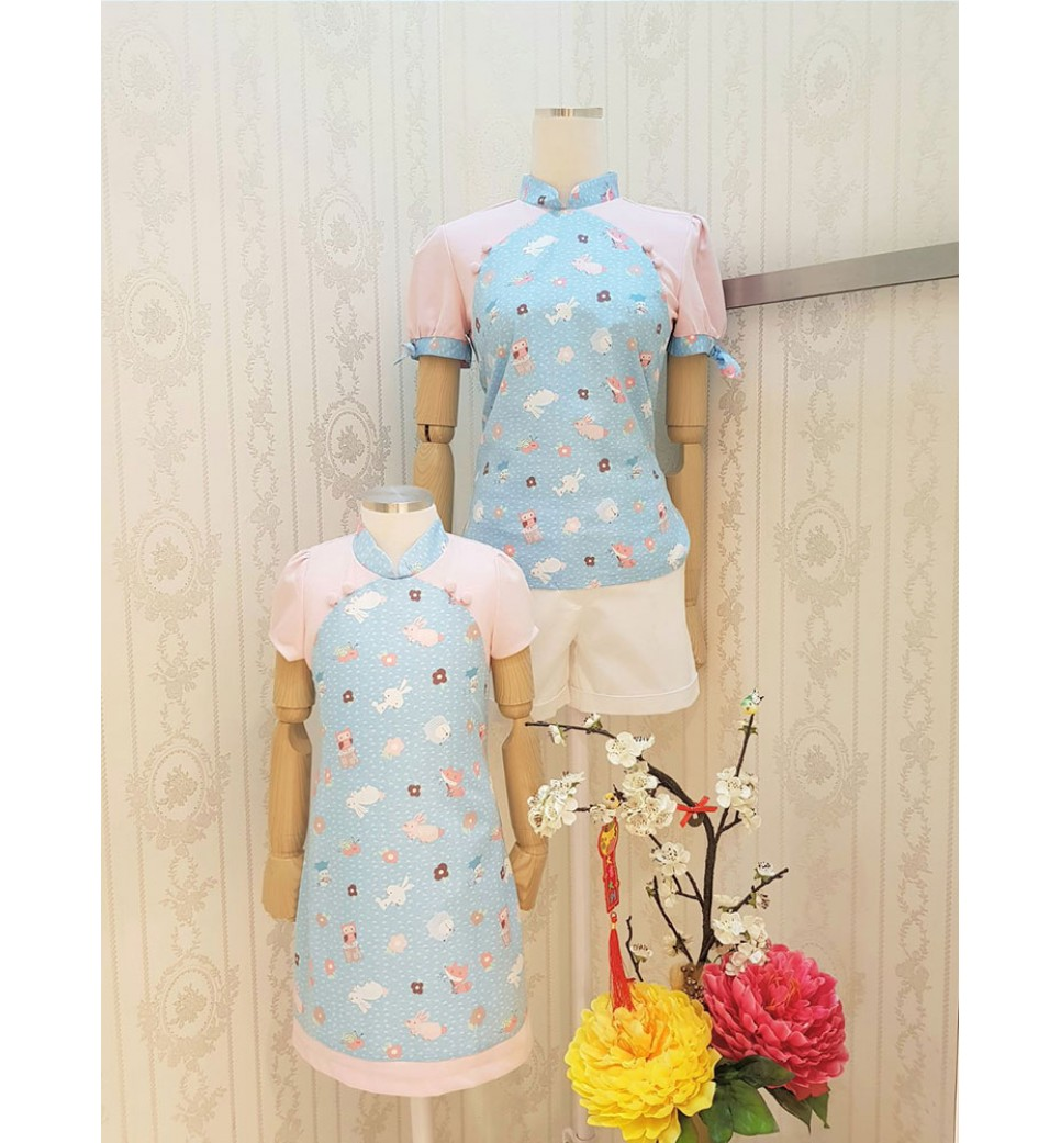 Happy Gathering Cheongsam